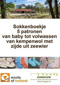 voorpagina sokkenboekje